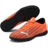 de Fútbol PUMA Ultra 4.1 TT Junior 106103-01