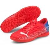 Zapatilla de Fútbol PUMA Ultra 4.3 IT Jr 106542-01